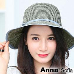 【滿額再75折】AnnaSofia 小平結包邊飾 寬簷防曬遮陽漁夫帽淑女帽(灰藍系)