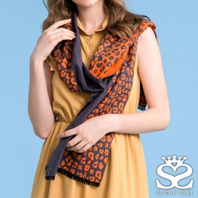 SOFER 玩美豹紋100%蠶絲圍巾 - 愛瑪橘