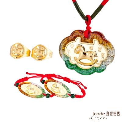 J code真愛密碼金飾 搖搖馬五件式黃金彌月禮盒-1.0錢