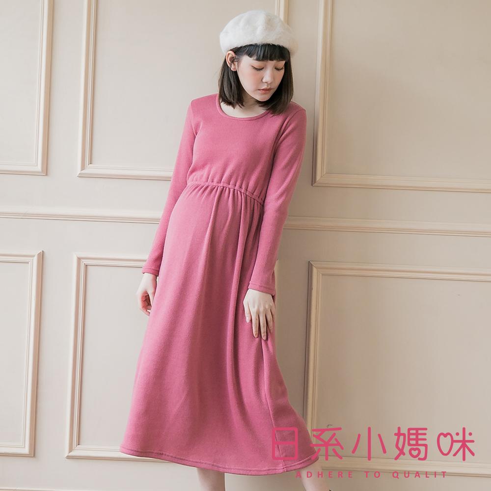 日系小媽咪孕婦裝-韓製孕婦裝~內刷毛顯瘦縮腰針織長洋裝共二色