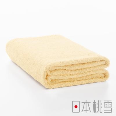 日本桃雪居家浴巾(奶油黃)