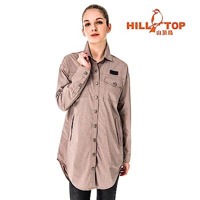 【hilltop山頂鳥】女款吸濕排汗抗UV彈性長袖襯衫S05F69-堅果咖啡
