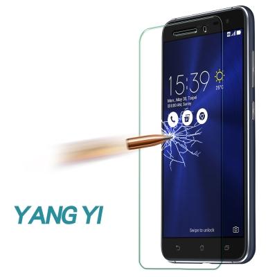YANGYI 揚邑 ASUS ZenFone 3/5.5吋 防爆抗刮9H鋼化玻璃...