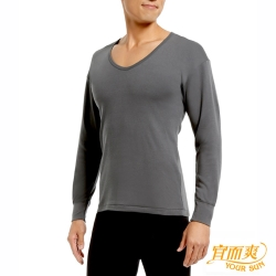 宜而爽 時尚經典型男舒適U-CVC棉毛U領厚棉衛生衣灰色2件組