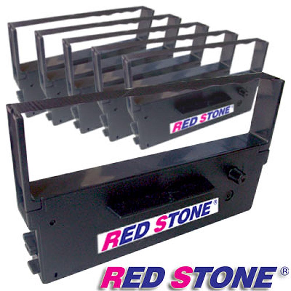 RED STONE for CITIZEN IR71收銀機色帶組(1組6入)紫色