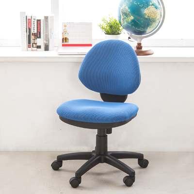 時尚屋 賈艾斯活動輪兒童椅三色可選/免運費/台灣製