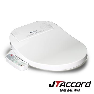 台灣吉田-智能型微電腦馬桶蓋-JT-270A