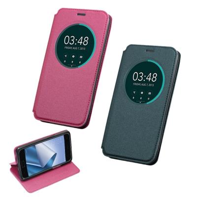 揚邑 ASUS ZenFone 4 ZE554KL 金沙開窗車線側立休眠隱藏磁扣皮套