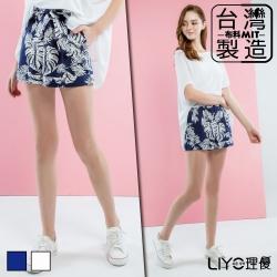 LIYO理優MIT印花高腰褲子(白,深藍)
