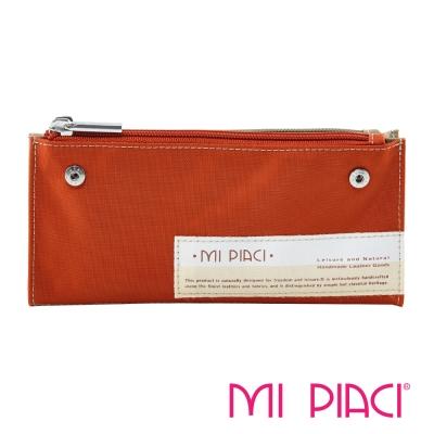 MiPiaci革物心語-簡約風新款雙色筆袋1665058-橘色