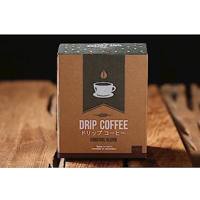Yakult 養樂多 Guts濾泡式研磨咖啡(7gx10包)