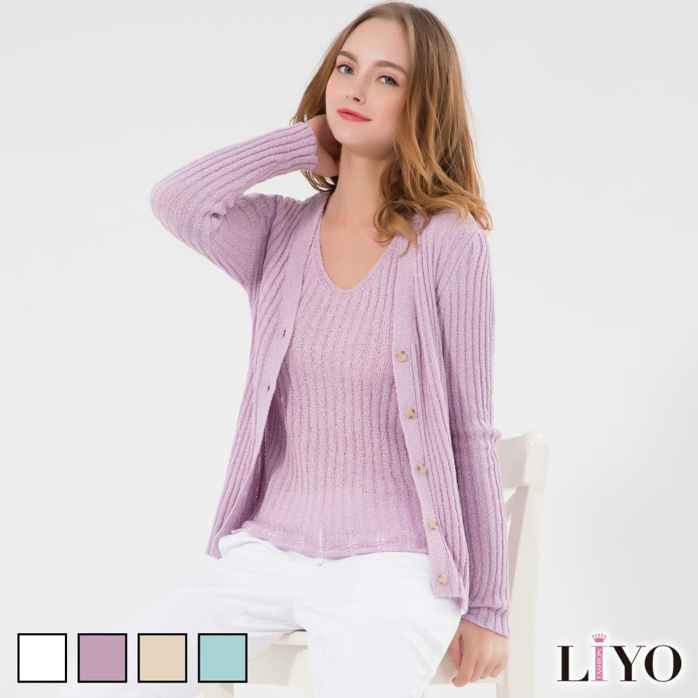 LIYO理優V領羅紋針織背心(淺紫色)