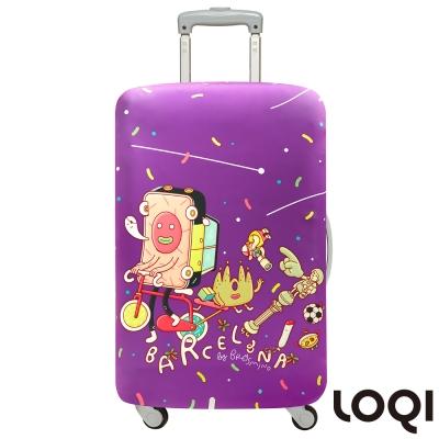 LOQI行李箱套 巴塞隆納L號 適用28吋以上行李箱保護套