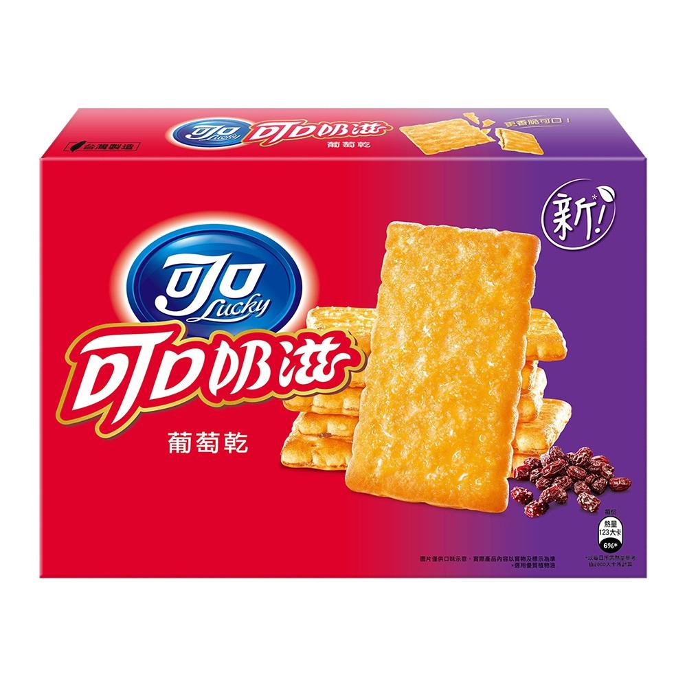 可口奶滋 葡萄乾口味量販包(154.8gx2入)