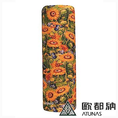 【ATUNAS 歐都納】透氣頭巾/面罩/領巾/單車/爬山運動配件 A-A1706 黃綠/灰