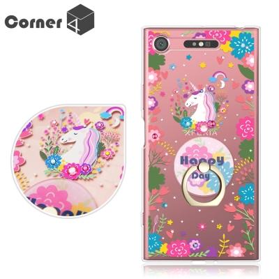 Corner4 Sony Xperia XZ1 奧地利彩鑽指環扣雙料手機殼-星星...