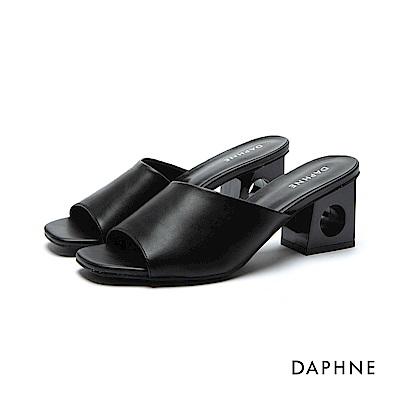 達芙妮DAPHNE 拖鞋-圓孔縷空粗跟穆勒涼拖鞋-黑