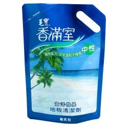 毛寶香滿室地板清潔劑(海洋微風)補1800G