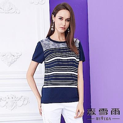 麥雪爾 純棉花朵橫條紋針織-藍