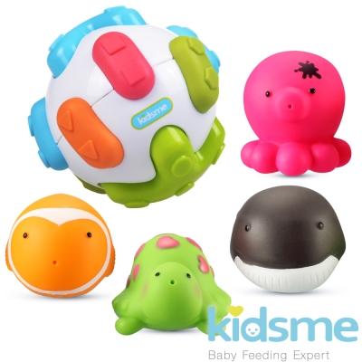 英國kidsme-聽力訓練球+噴水玩具(海洋系列)