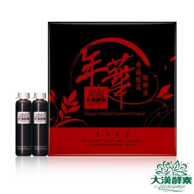 大漢酵素年華典藏植蔬醱酵液(14瓶/盒)共2盒