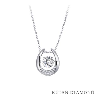 RUIEN DIAMOND 12分跳舞鑽石 矚目 18K白金 鑽石項墜