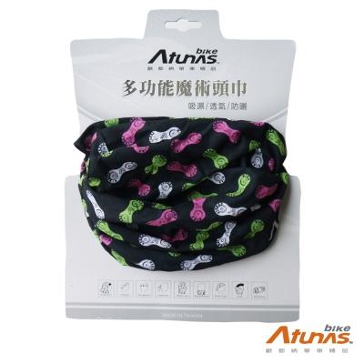 《Atunas Bike》歐都納 抗UV頭巾 鏈骨頭 HW15041