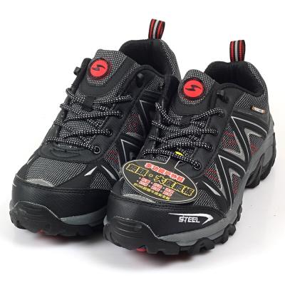 (男)PROMARKS 寶瑪士 多功能戶外運動鞋 鞋帶款
