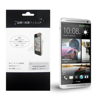HTC One Max 803s (T6) 手機專用保護貼 量身製作