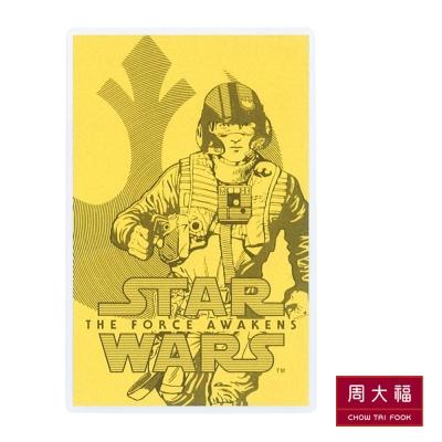 周大福 星際大戰系列 X翼戰機黃金收藏卡