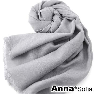 AnnaSofia 素面純色 純羊毛長圍巾(短鬚-湮灰)