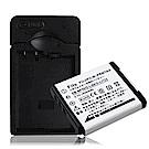 WELLY Fujifilm NP-50 / D-Li68 認證版 防爆相機電池充電組