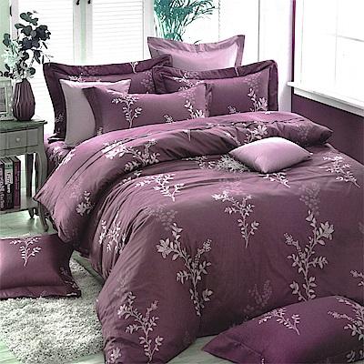 Carolan-繁葉雅緻 紫 台灣製雙人五件式純棉床罩組