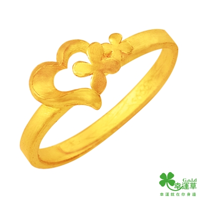 幸運草 晶漾黃金戒指