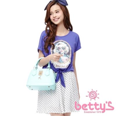 betty-s貝蒂思-珠飾立體星星兩件式洋裝