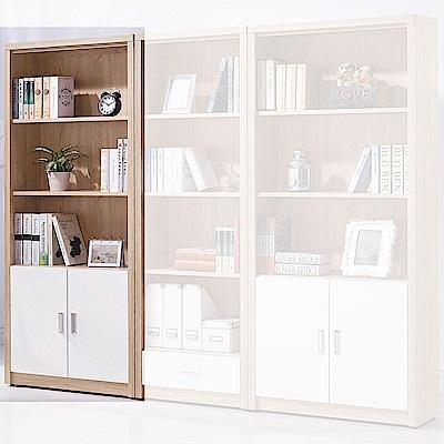 H&D 橡木白2.6X6尺書櫃 (寬79X深33X高182cm)
