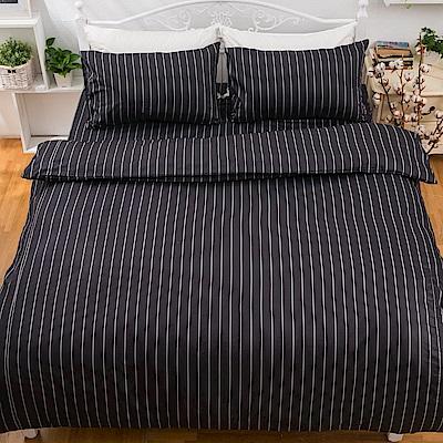 kokomos扣扣馬 鎮瀾宮大甲媽 精梳棉205織紗新式兩用被雙人床包組 黑爵士
