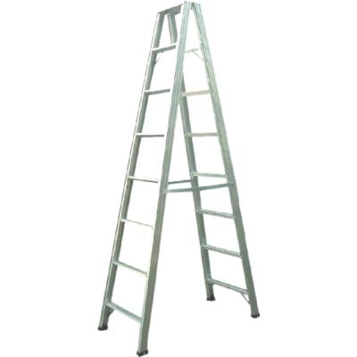 8尺A字梯