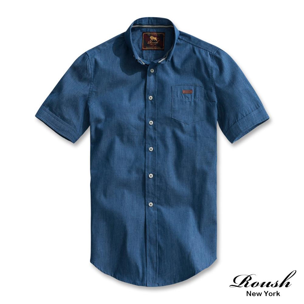 Roush 小領片合身版牛仔襯衫(2色)