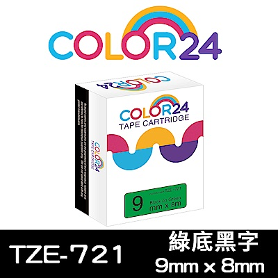 Color24 for Brother TZe-721 綠底黑字相容標籤帶(寬度9mm)