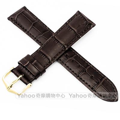 海奕施 HIRSCH Duke M 時尚小牛皮真皮革手錶帶-深棕