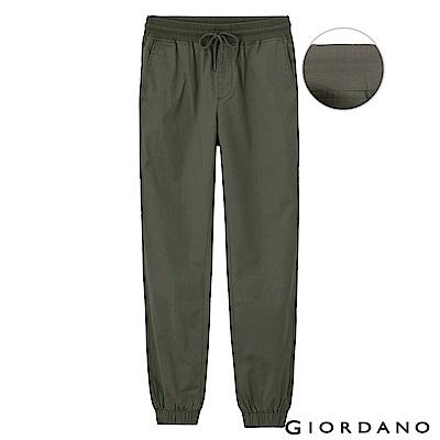 GIORDANO 男裝素色修身梭織束口褲-50 葡萄葉綠色