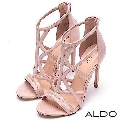 ALDO 原色幾何鏤空繫踝高跟涼鞋~淡雅藕色