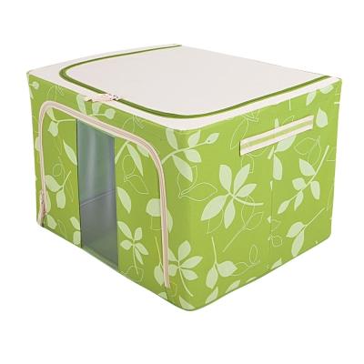 居家達人 花漾摺疊萬用收納箱-66L(草綠)