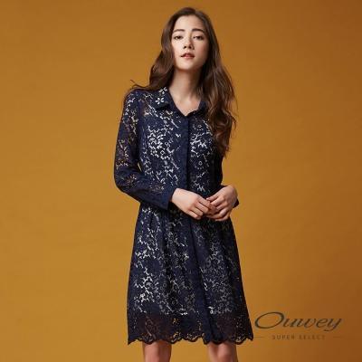 OUWEY歐薇 優雅謐藍兩件式洋裝(藍)