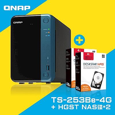 QNAP TS-253Be-4G網路儲存伺服器+HGST 4TB NAS專用硬碟