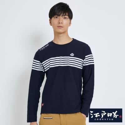 EDWIN EDOKATSU江戶勝橫條日系長袖T恤-男-丈青