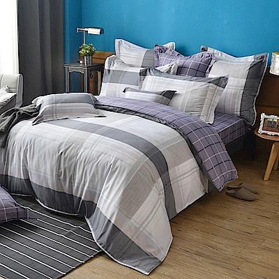 義大利La Belle 原味品格 加大純棉床包枕套組