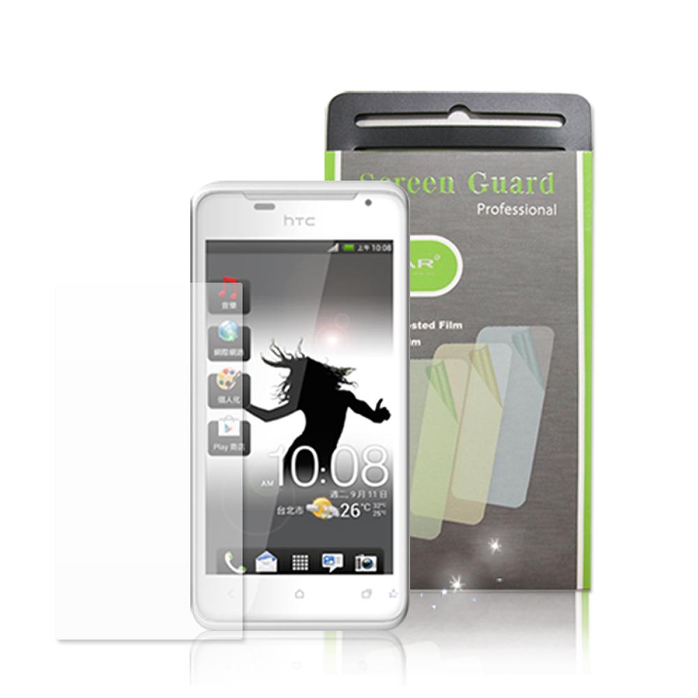 HTC J Z321E 頂級超潑水疏水防油保護貼