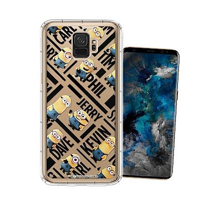 Minions小小兵 Samsung Galaxy S9 空壓手機殼(黑字)